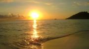 Seychellen, Mahé-Süd, Anse Intendance